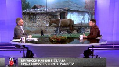 """Photo of Пламен Димитров в предаването """"Офанзива"""" по Канал 3"""