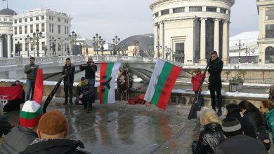 Photo of Възпоменание за Мара Бунева в Скопие