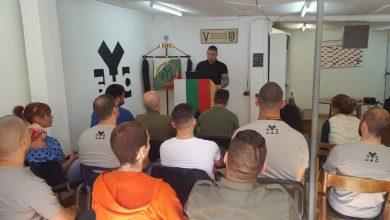 """Photo of Лекция """"Визия националист"""" се състоя в централния щаб на БНС"""