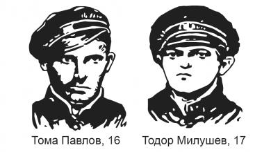 Photo of 85 години от жестокото убийство на двама ученици-легионери от комунисти