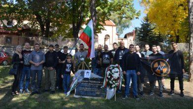 Photo of Почетохме Владо Черноземски във Велинград
