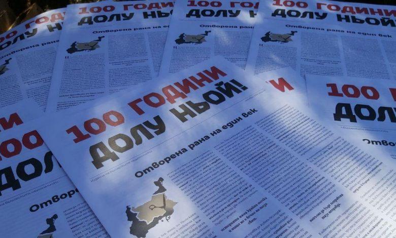 Вестник Ньой