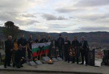 Photo of Пътуване до Босилеград за Деня на Западните покрайнини