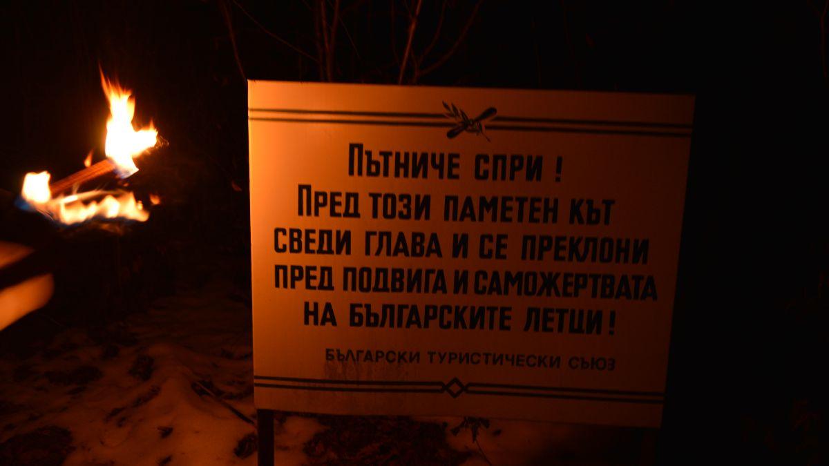 Списаревски 2019