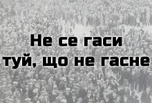 Photo of Ньой – 100 черни години (част 5)