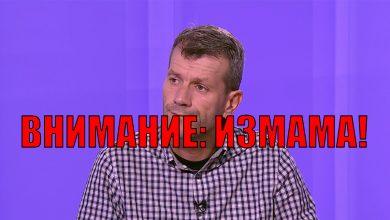 Photo of Опровержение на фалшиво съобщение изпратено от името на БНС след самоубийството на Емил Крумов