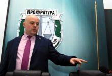 Photo of Главният прокурор Иван Гешев разпореди проверка на БНС