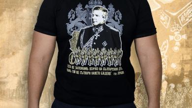 """Photo of Тениска """"Луковмарш 2020"""" – Черна"""