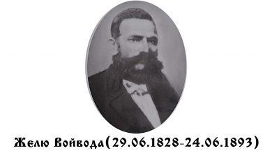 Photo of Желю Войвода