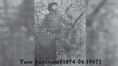 Photo of Годишнина от геройската смърт на войводата Тане Лерински