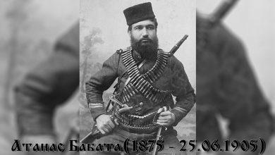 Photo of Преди 115 години загива Атанас Бабата