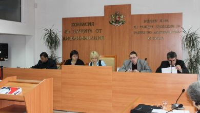 Photo of Проведе се заседание на КЗД по производството срещу Звездомир Андронов