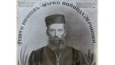 Photo of 118 години от смъртта на македонския войвода Марко Лерински
