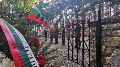 Photo of Почит към паметта и делото на Тодор Александров