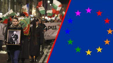 Photo of Антибългарската резолюция на ЕП заклейми и Луковмарш и БНС