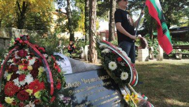 Photo of Почетохме подвига и паметта на Владо Черноземски